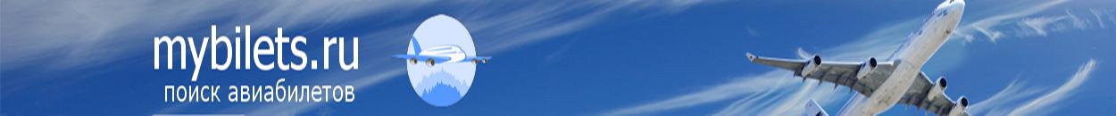Дешевые авиабилеты Москва - Ош от 12 498 p - Skyscanner